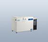 Innova® ULT Laboratory Freezer -- C585