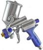 FUJI Gravity G-XPC Spray Gun -- Model# 9600-G