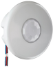 Commercial Occupancy Sensor, White -- CS1200