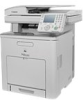 Canon ImageCLASS MF9150C - Multifunction Color Laser Printer -- 2232B002