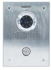Outdoor Intercom -- NC-DS2