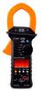 Handheld Clamp Meter -- Agilent U1212A