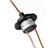6 Circuits Capsule Slip Ring -- LPC-06F - Image