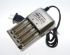 O-11 Quick CHARGER FOR 4xAA or 4xAAA CELLS -- O-11 - Image