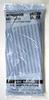 Windsor Paper Bags - Sensor Uprights - After Market -- MF-26