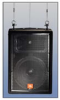 12 Inch Two-Way Speaker System for Installation Application -- JRX112MI