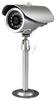 Compact IR CCD Bullet Camera SCB819