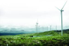 Wind Turbine -- N117/3000