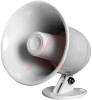 Speaker; PA; 5 inch White ABS Indoor/Outdoor with Plastic Base;300-15000Hz; 8Ohm -- 70146368 - Image