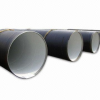 SSAW Pipe -- LD001-PP9 - Image