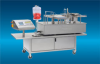 Tabletop Filling And Plugging Machine -- FP50
