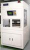 Wafer Planarization Machinery -- CMP 712