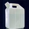 Nalgene® Fluorinated Jerrican -- 70133