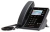 Polycom CX500 IP Phone -- 2200-44300-025