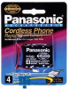 Panasonic Cordless Telephone Replacement Battery Type 4 -- P-P303PA