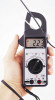 Compact DMM/AC Clamp Meter -- HHM61