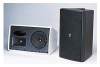 8 Inch Two-Way High Fidelity, High Output Monitor Speaker System, Black -- C29AV-1