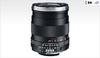 Distagon T* Versatile Lens -- 2/35 ZF - Image