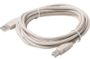 Steren 6' USB v1.1 Serial Data Cable -- 506-406