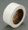 3M Scotch 371CP White Standard Box Sealing Tape - 72 mm Width x 914 m Length - 1.8 mil Thick - 98087 -- 076308-98087