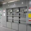 Triplex Indoor Powercenter
