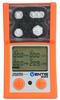 Ventis® MX4 Multi-Gas Monitor