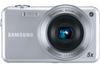 Samsung ST95 16.1 Megapixel Compact Camera - Silver -- EC-ST95ZZBPSUS