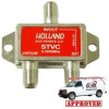 Holland STVC Satellite / Off-Air Diplexer 1 Amp -- STVC