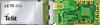 Licence-Free RF Module -- LE70-868 - Image