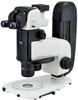 Stereo Microscope -- Nikon SMZ18 - Image