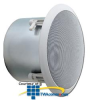 Bogen High-Fidelity Ceiling Speaker With Reduced Back Can.. -- HFCS1LP