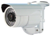 Outdoor Varifocal Heavy Duty IR Bullet Camera SCB38310