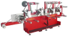 GD Rotary Die Cutting Machine -- RO 250