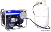 Triple-Fuel Yamaha Inverter 2,800 Watt Generator