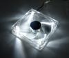 AeroCool Silver Lightning 120mm Fan -- 20110 -- View Larger Image