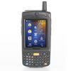 HF RFID -- MC75A
