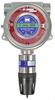 Detcon Phosgene Sensor Assembly -- DM-600-COCL2