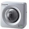 Panasonic BB-HCM531A -- BB-HCM531A