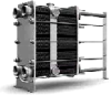 Gasketed Plate-and-Frame Heat Exchangers -- BaseLine