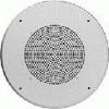 25/70 Volt Baffled Speaker Assemblies -- 6000-S-8-25/70 Series