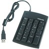Enrollment Keypad - USB -- CR-KEYPAD-USB