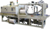 Continuous Motion Shrink Wrapper with Tunnel -- 75GI - Image