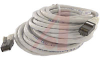 Cord, Patch; 15 ft.; Cat 6; Booted; White -- 70121186