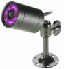 Speco Technologies Fully-Submersible B/W CCD Bullet Cameras -- CVC-318WP