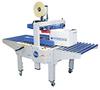 Uniform Semi-Automatic Carton Sealing Machine -- USC 2020-SB