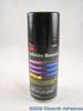 3M Adhesive R6040 Remover 6.25oz -- 6040 6.25 OZ