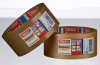Medium Grade PVC Packaging Tape -- 4124 - Image
