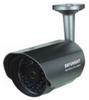 600 TV Lines Fixed Lens Plastic Water-Proof Bullet Camera