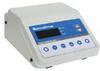 Servodyne<tm> Digital Mixer Controller, 115 VAC -- GO-50008-00