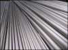 STAINLESS STEEL METRIC TUBING